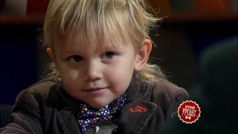 Этот малыш покорил мир своими ответами на каверзные вопросы Ивана Урганта