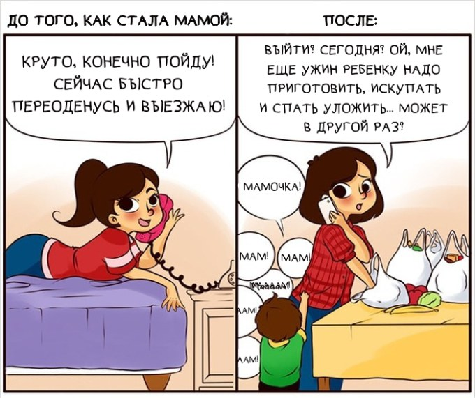 картинки про маму
