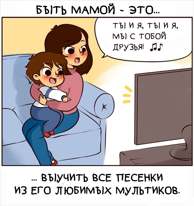 маам с ребенком картинка