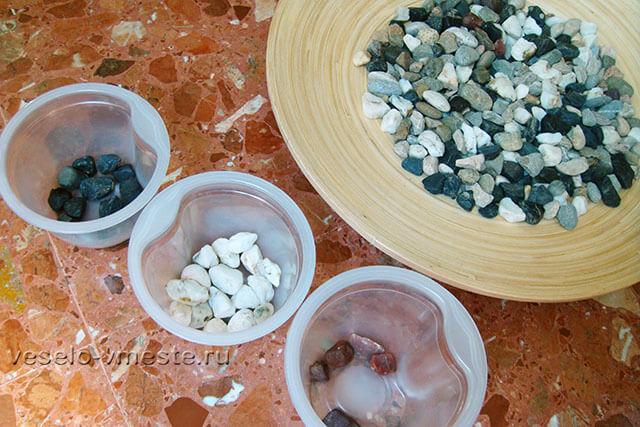 сортировка камушек