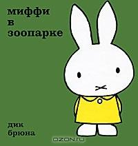 книжки дл малышей
