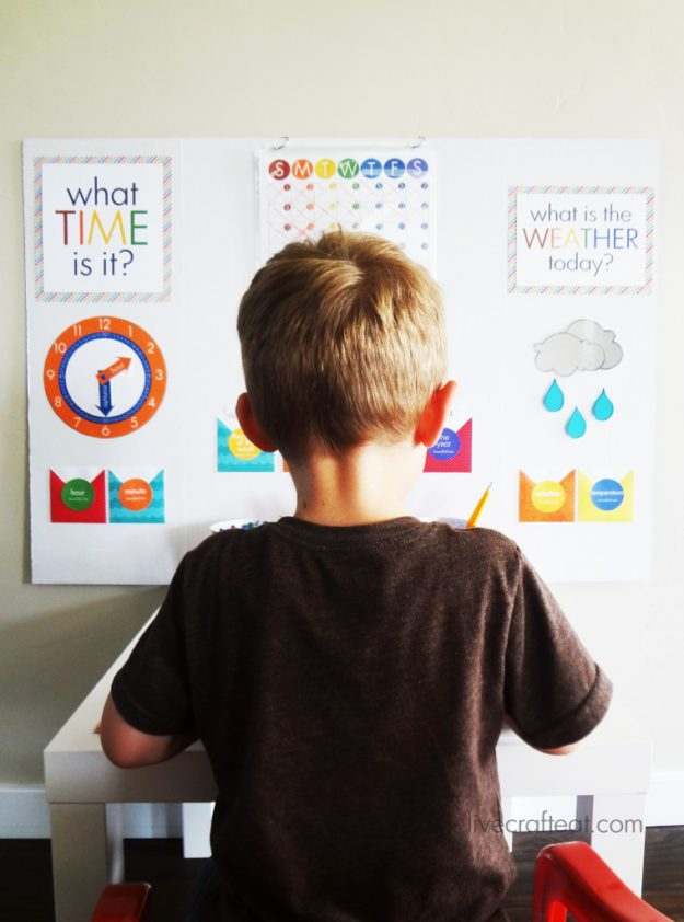 организуем пространстов для школьника