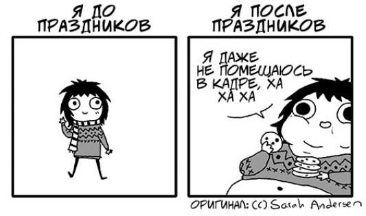 женские комиксы