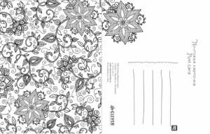 антистресс открытки Волшебные цветы