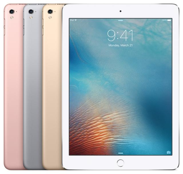 Apple Introduces 9.7-inch iPad Pro
