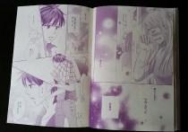 Koi ni Tsuite Hanasou ka - Chapter 8