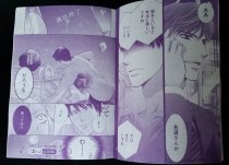 Totsuzen - Battle 21