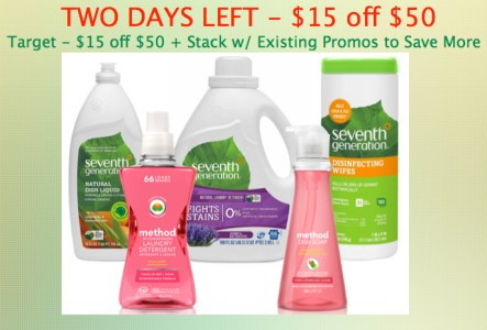 Target $15 off $50 purchase of household essentials
