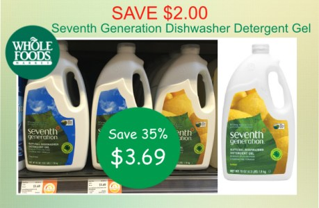 Seventh Generation Natural Dishwasher Detergent Gel coupon deal