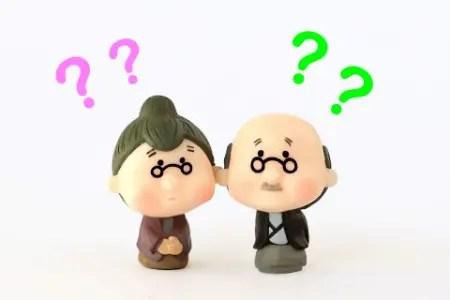 大阪の遺品整理業者トリプルエスの、生前整理と遺品整理の違いに関する解説