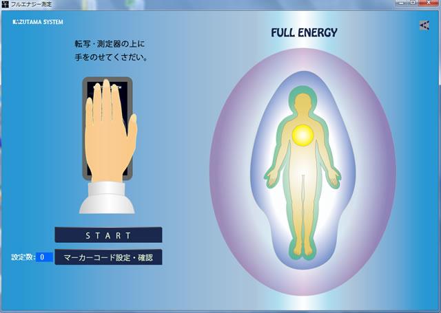数霊システムⅡ(KS-02)