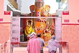 Bada Ganapati Indore in India