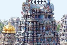 Chitragupta Temple, Kancheepuram