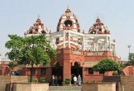 ISKCON Temple, Delhi India