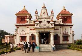 Laxmi Narayan Temple, Bhopal