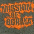 Academy-Fight-Song-+-Max-Ernst-150x150 Stuff You Might've Missed - Mission Of Burma