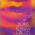 Boris-+-Russian-Circles-+-Saade-2 Boris - 2011 North American Tour Dates + Posters