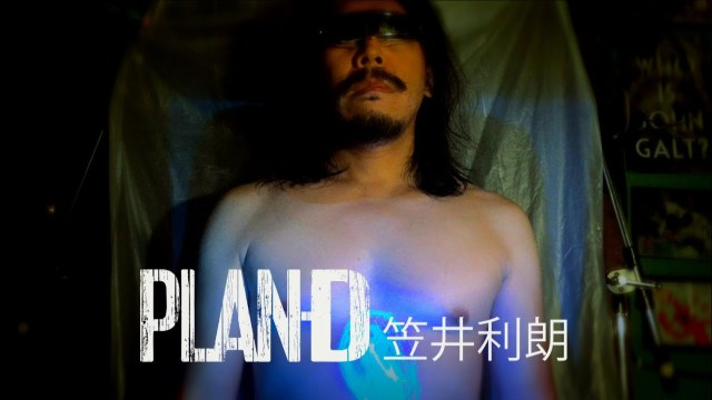Toshi Kasai Plan D
