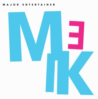 Major Entertainer MIKE