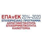epanek-logo