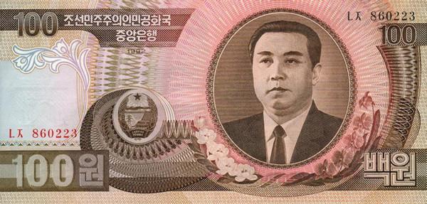 North Korean Won Kpw Definition Mypivots