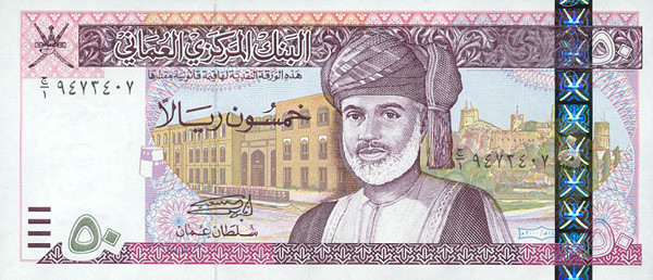 Image result for omani rials