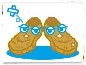 埼玉県さいたま市Plus-R破損靴イメージ