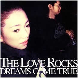 DREAMS COME TRLE 「何度でも」