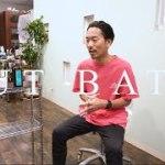 『アウトバストリートメント』現役美容師がガチでおすすめする人気のアウトバストリートメントを解説!!