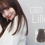 【美容室紹介】福岡のおすすめ美容室vol.2「Lilley」〜悩んだらここ!オールマイティ美容室