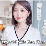【Qoo10メガ割】韓国で人気の毛穴&美白スキンケア爆買い🧊!【韓国スキンケア】