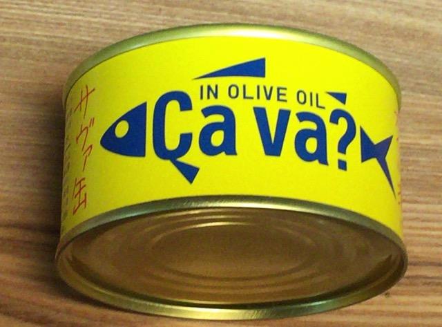サヴァ缶オリーブオイル味画像