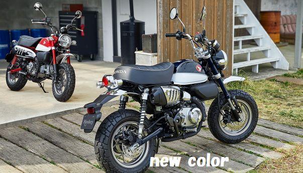 モンキー125  新色 ブラック