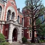大学(だいがく)daigaku
