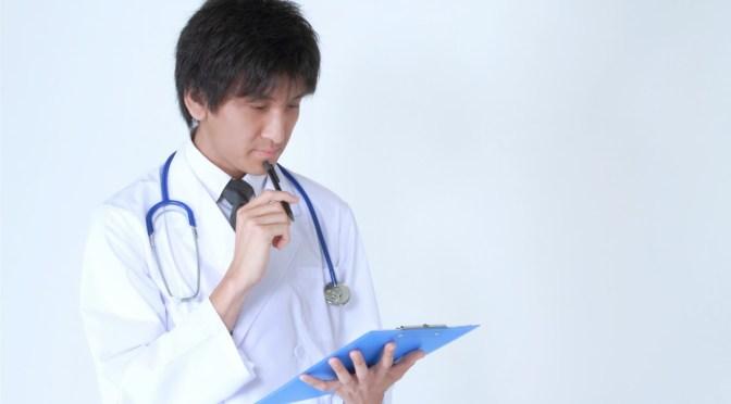 医者(いしゃ) isha