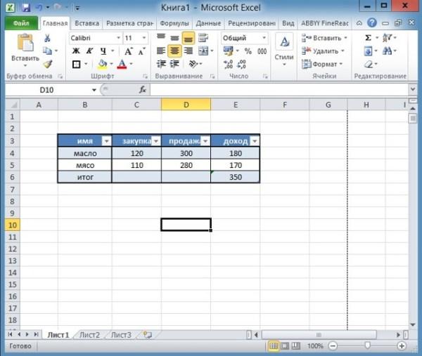 Как сделать таблицу в Excel в альбомном виде: что делать ...