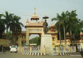 Main Gate, BHU