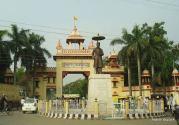 Main Gate, BHU