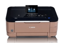 Canon PIXMA MG8120B Drivers Download