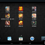 MEmu -Another Powerful Android Emulator for PC