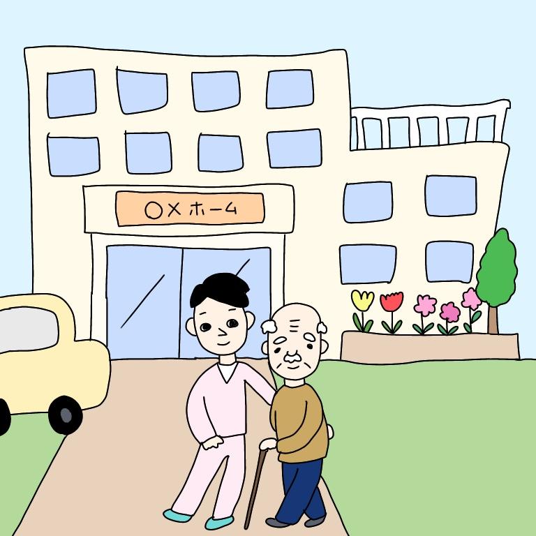 介護老人保健施設の算定