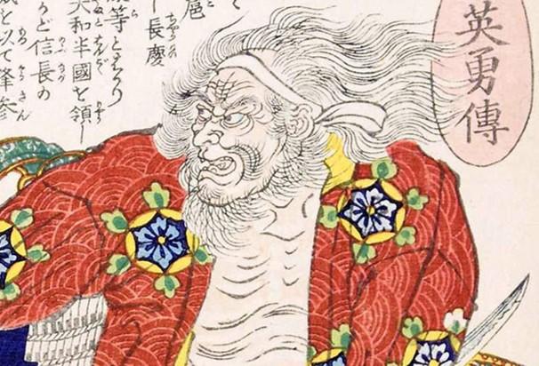 松永久秀から学ぶ処世術|世渡り上手な悪人の生涯と爆死の真相