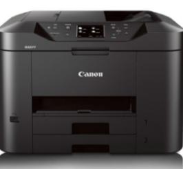 Canon Ij Setup MAXIFY MB2320