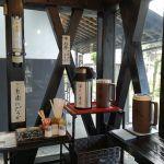 冷たいお水、冷たい麦茶、温かい麦茶、岩塩、コーヒー用品はセルフサービスコーナーにあります♪どうぞご自由にお取り下さい🤗コップは壁にありますhttp://ikadamitake.com営業時間11~17時(夏季)木曜定休(祭日は営業)#炭鳥 #蔵 #筏 #ikada #Tokyo #mitake #御岳 #御岳山 #mitakesan #御岳山ロックガーデン #武蔵御嶽神社 #多摩川 #御岳渓谷 #奥多摩フィッシングセンター #奥多摩 #ブドウ山椒 #おにぎり #味玉 #tasty #バイク #ロードバイク #カヌー #カヤック #リバーSUP #アルパインクライミング #デッドエンド #ジムニー #ペット可 #セルフサービス
