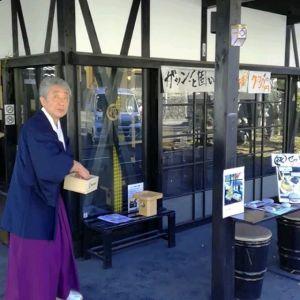 今日は節分。武蔵御嶽神社の御師さんに豆まきをして頂きました🤗http://ikadamitake.com 営業時間 1月から3月  11~16時 4月から12月 11~17時金曜定休(祭日は営業)※むかし鳥、ばくだんは数に限りがございます。1個からお取り置き致します♪Tel.0428-85-8726#むかし鳥 #体験型 #炭鳥ikada #ばくだん #mitake #tokyo #御岳 #御岳山 #御岳山ロックガーデン #武蔵御嶽神社 #御岳神社 #多摩川 #御岳渓谷 #東京アドベンチャーライン #御岳ランチ #奥多摩フィッシングセンター #奥多摩 #日原鍾乳洞 #味玉 #串 #バイク #ロードバイク #カヌー #カヤック #リバーSUP #デッドエンド #ペット可 #節分 #豆まき