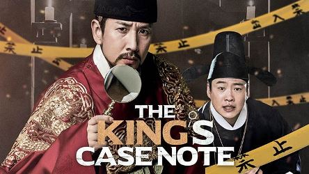 the-kings-case-note