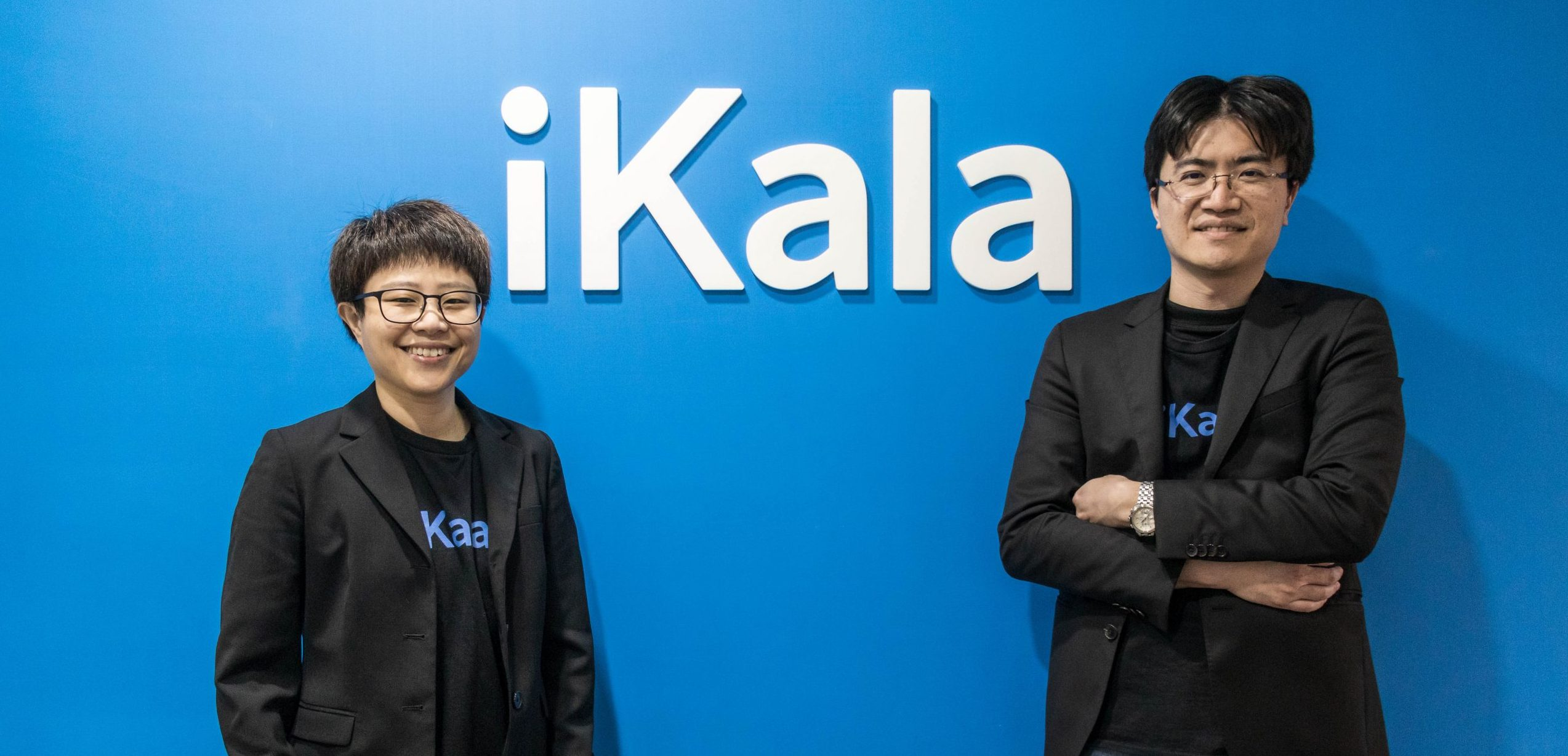 ikala_commerce