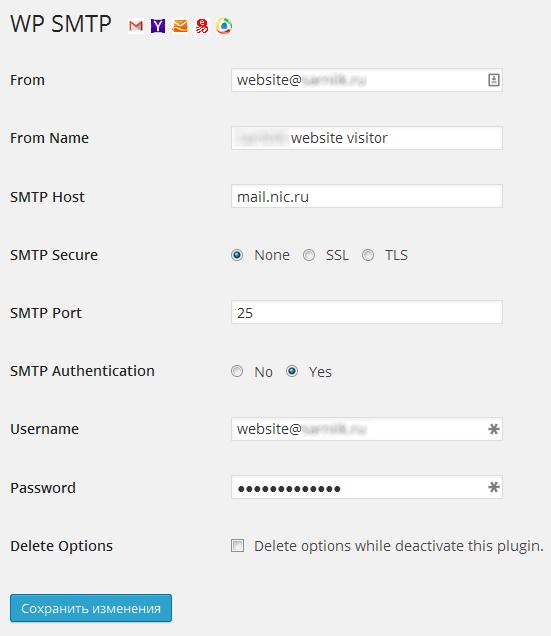 Настройки плагина WP SMTP для WordPress на хостинге от RU-CENTER (nic.ru)