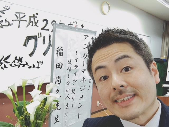 岡山医療福祉専門学校
