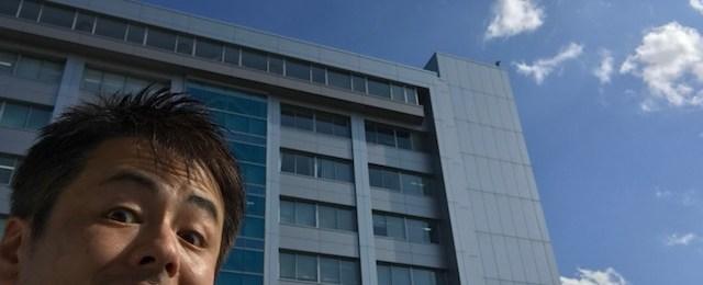 鳥取県教育委員会